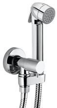 Гигиенический душ Bossini Talita Gom E57005B.030 хром
