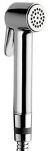Гигиенический душ Bossini Paloma Brass B00470.030 хром