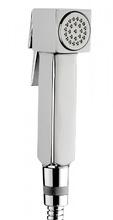 Гигиенический душ Bossini Cube Brass B00475.030