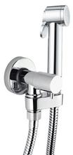 Гигиенический душ Bossini Paloma E57006B.030 хром