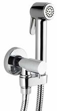 Гигиенический душ Bossini Paloma Brass E57033B.030 хром