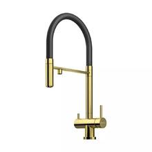 Смеситель для кухни Omoikiri Kanto-PVD-LG 4994014 светлое золото/черный гибкий шланг