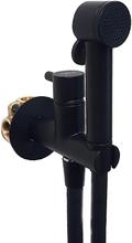 Гигиенический набор Webert Elio EL870303560PVC черный