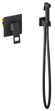 Гигиенический душ Timo Briana 7189/03SM со смесителем, черный