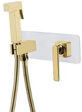 Гигиенический набор Lemark Mista LM6419WG белый/золото
