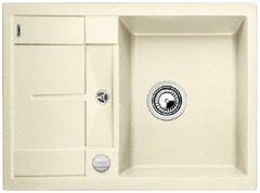Кухонная мойка Blanco METRA 45S Compact SILGRANIT PuraDur 519577, жасмин