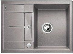 Кухонная мойка Blanco METRA 45S Compact SILGRANIT PuraDur 519574, алюметаллик