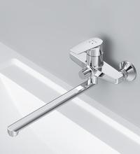 Смеситель для ванны и душа AM.PM Gem F90A90000
